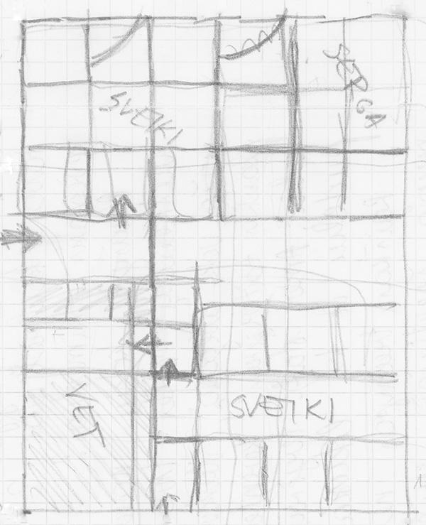 Черновик плана приюта